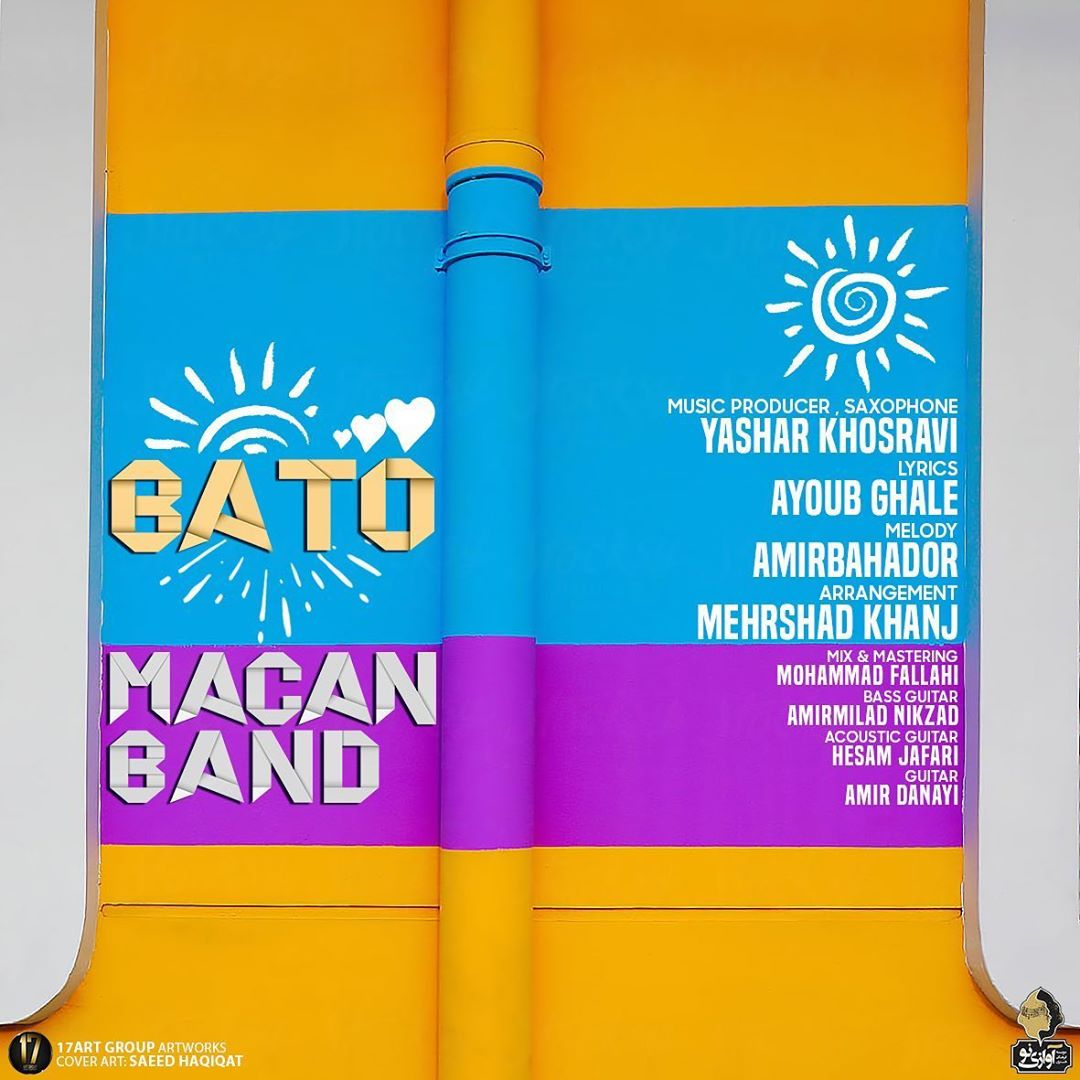 Macan Band - Ba To