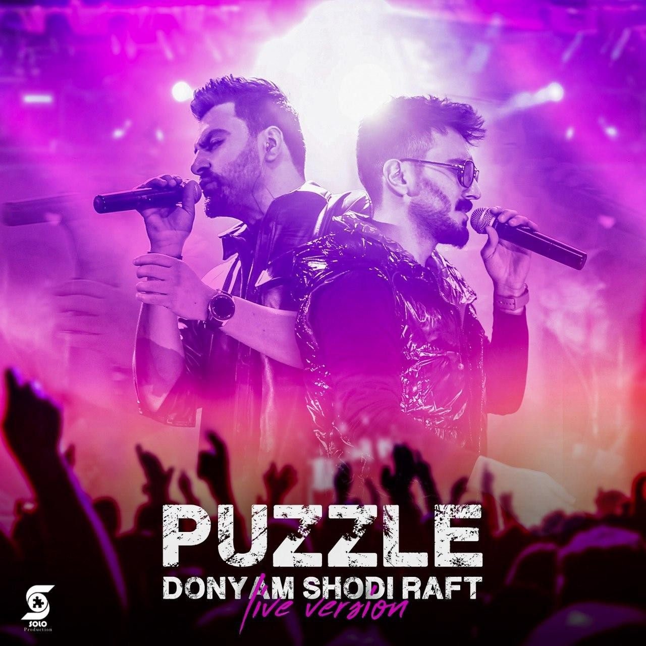 Puzzle Band – Donyam Shodi Raft (Concert Version)