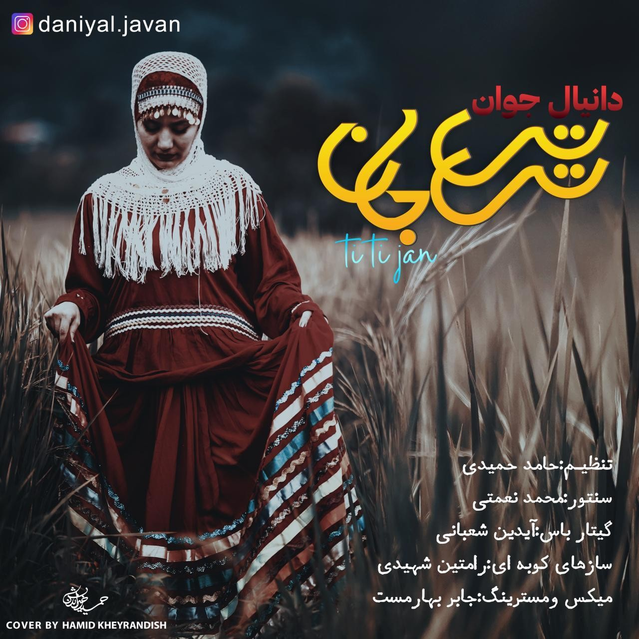 Daniyal javan – Titi jan