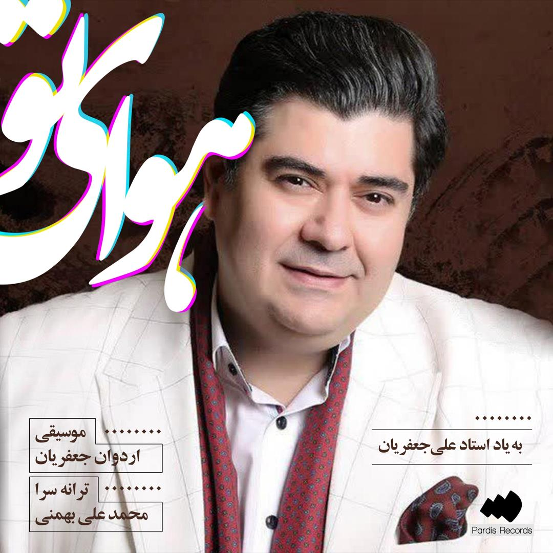 Salar Aghili – Havaye To